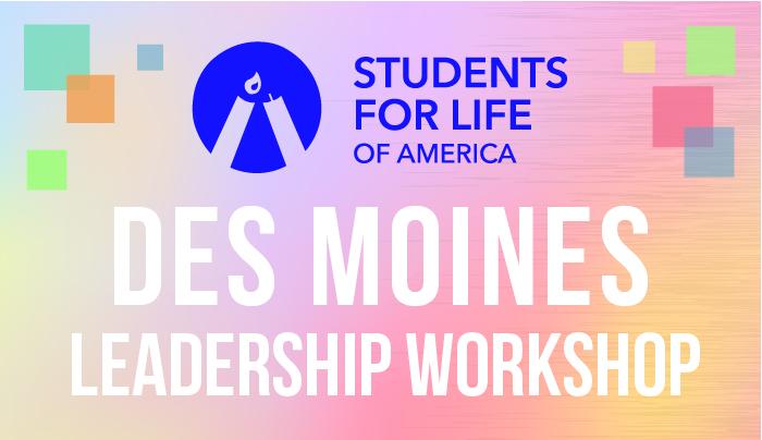2017 Des Moines Leadership Workshop